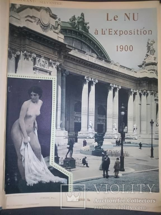 1900 Альбом выставки НЮ в Париже