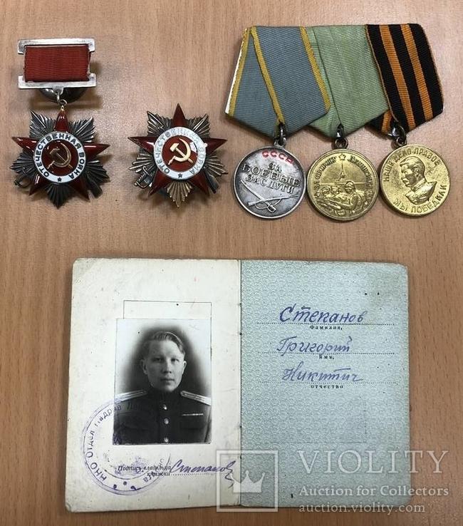 Комплект: Орден ОВ 1 ст., 2 ст. (квадро) + медали