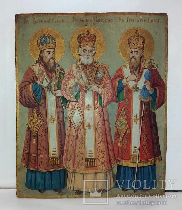 Св. Василий Великий, Св. Иоан Златоуст, Св. Григорий Богослов. 37х30