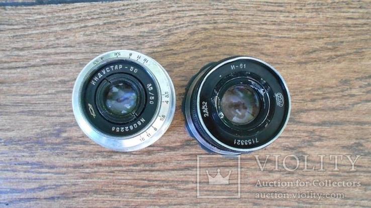 Два объектива, фото №2