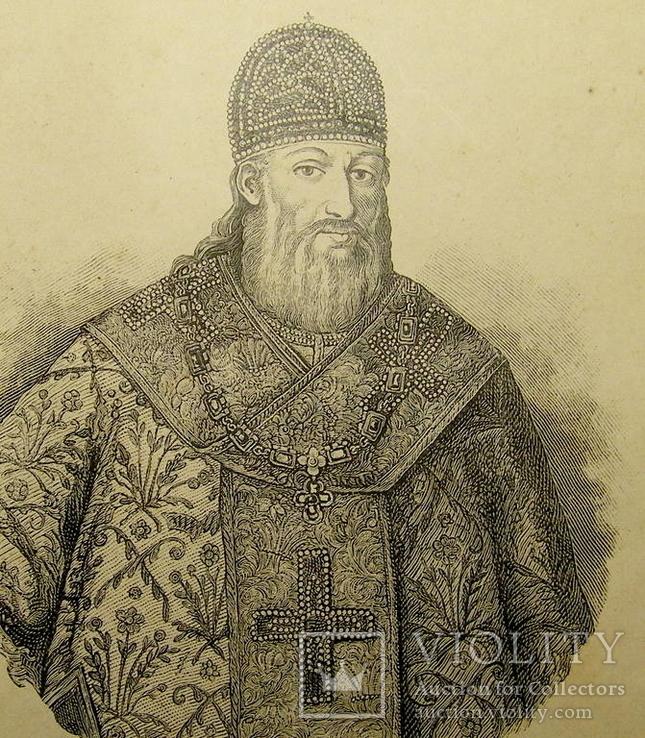 Киевский митрополит св. Тетр Могила до 1917 года