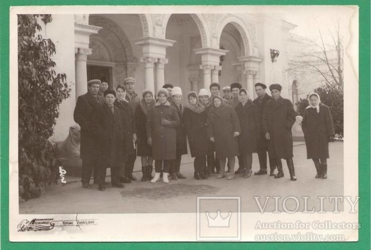 Групповое фото Ливадия Крым Алупка, фото №2