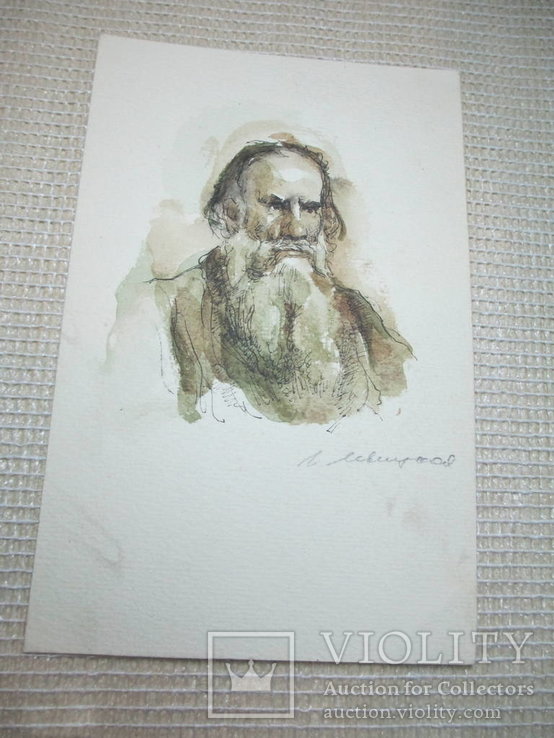 Автор Генриетта Левицкая