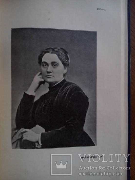 Галлерея Русских писателей 1901г. Много фотографий малоизвестных писателей., фото №14