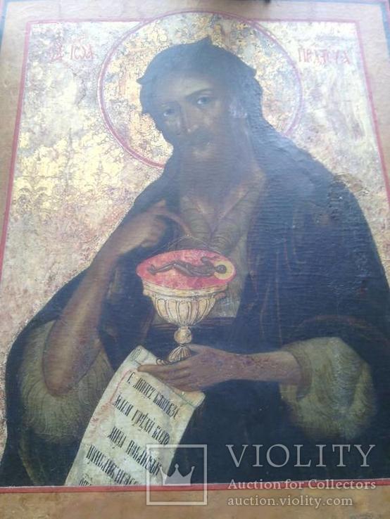 Икона-Святой Иоанн Предтеча. (конец 18 века)
