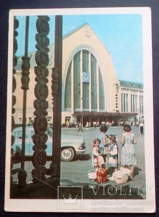 Киев ЖД вокзал 60 гг., фото №2
