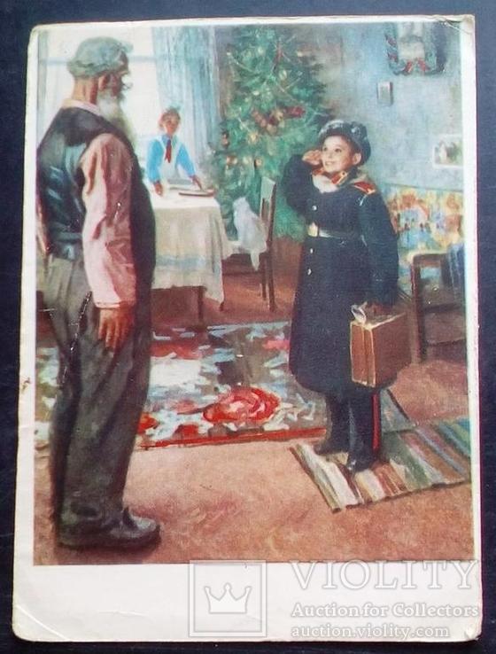 """Решетников, """"Прибыл на каникулы"""" 62 г., фото №2"""