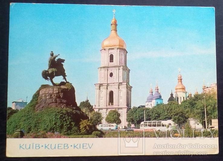 Киев 73 г. - 2, фото №2