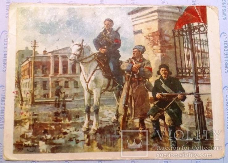 Савицкий. Первые дни октября. 62 г., фото №2