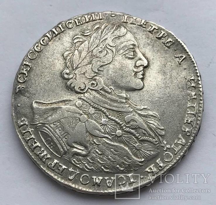 Рубль 1723г.