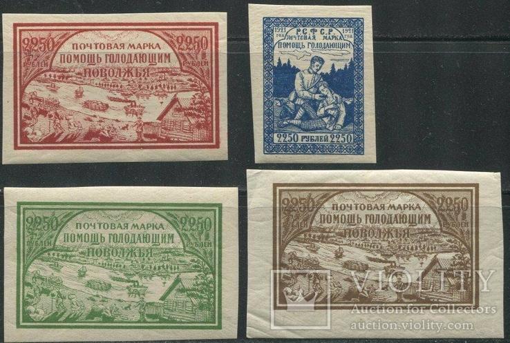 1921г РСФСР Гражданская война помощь голодающим Поволжья