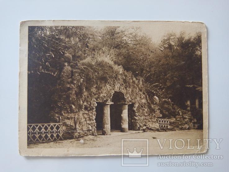 Пятигорск 1926 г., фото №2