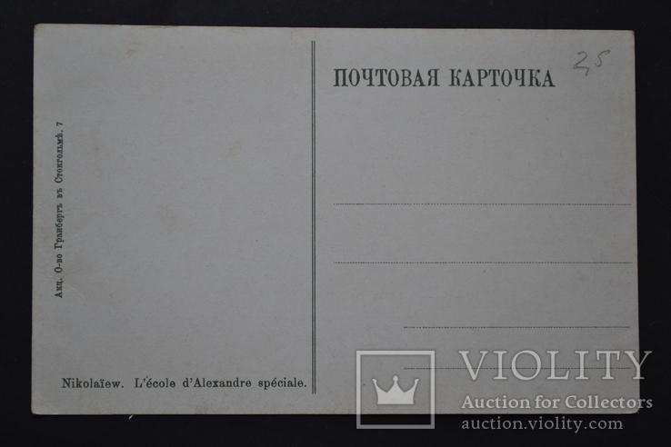 Николаевъ. Александровское Реальное училище., фото №3