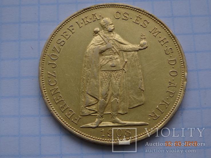 100 крон 1908 года