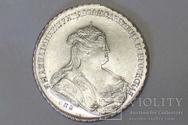 1 рубль 1738 года