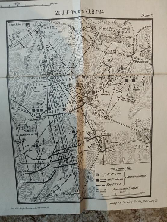 1914 г  Немецкая карта военных действий, фото №5