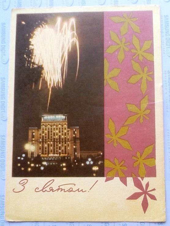 С праздником, Киев., фото №2