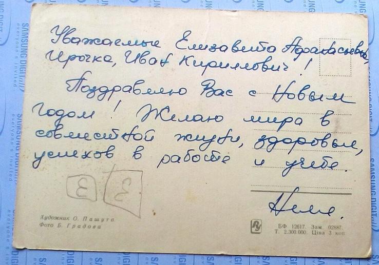 С праздником, Киев., фото №3