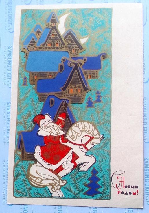 Плаксин, Новогодняя 68 г., фото №2