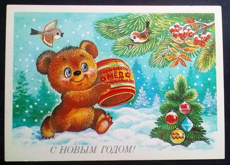 Жебелева, Новогодняя., фото №2