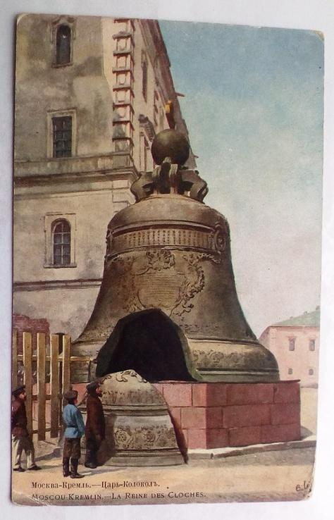 Москва. Царь колокол., фото №2