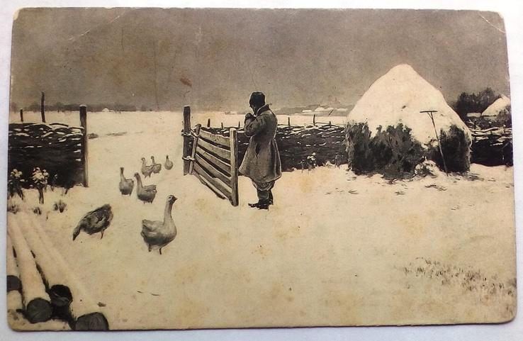 Гермашев, Снег Выпал., фото №2