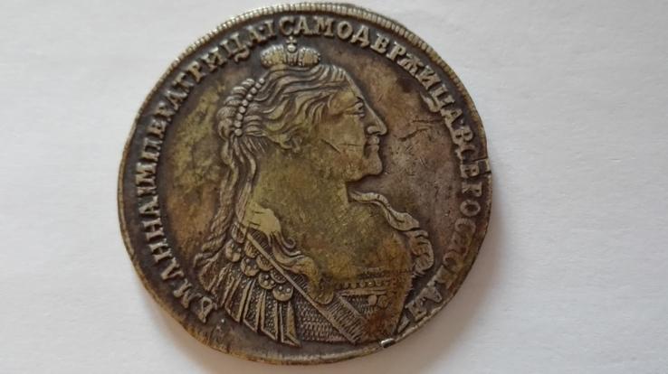 Рубль 1737 г.