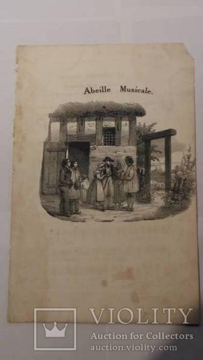 Французские старинные ноты с гравюрой -6, фото №2