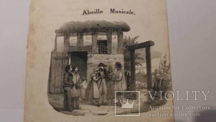 Французские старинные ноты с гравюрой -6, фото №3