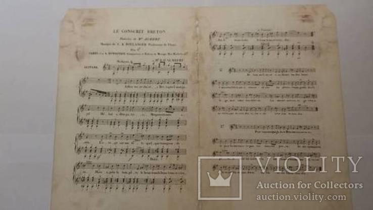 Французские старинные ноты с гравюрой -6, фото №4