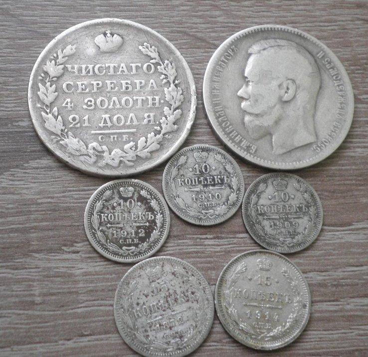 Лот серебра царской России (см. описание)