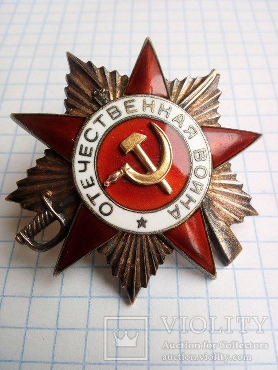 Орден Отечественной войны 1 степени 139*** боевой мерседес