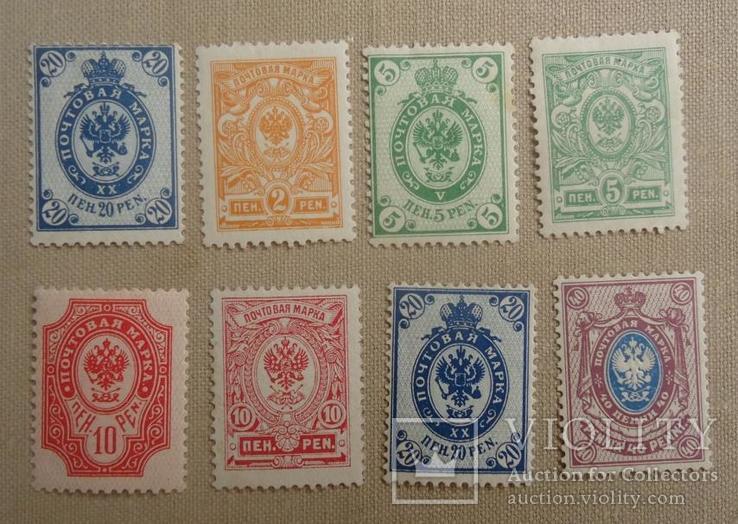 Царская Финляндия 8 марок