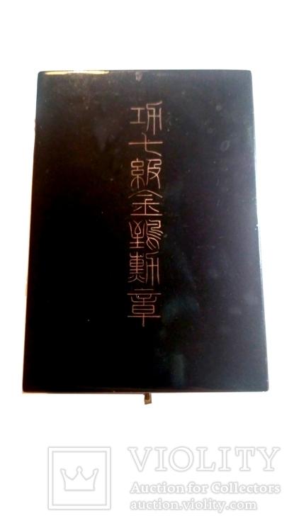 Японский императорский военный орден Золотого Сокола VI степени, фото №4