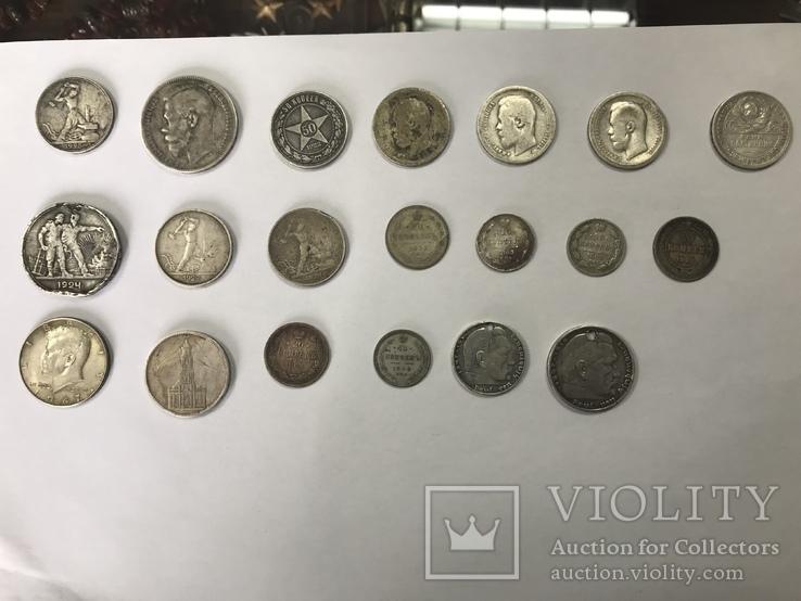Лот серебряных монет
