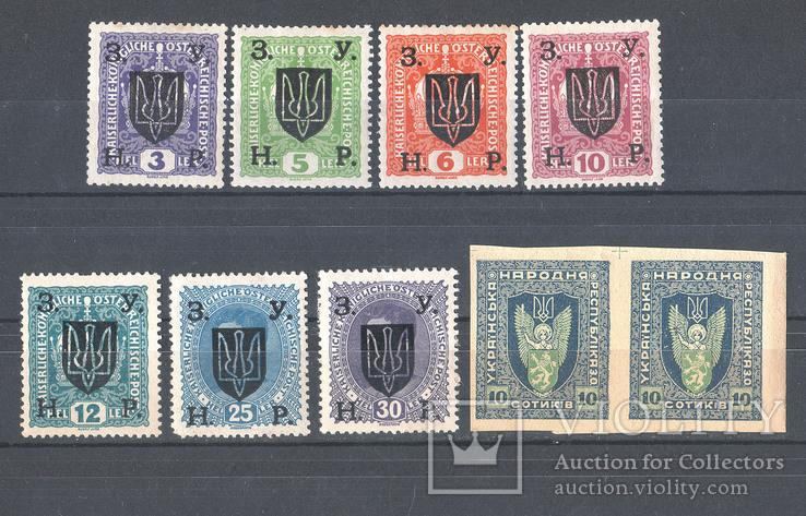 ЗУНР 1919р. 9 марок.