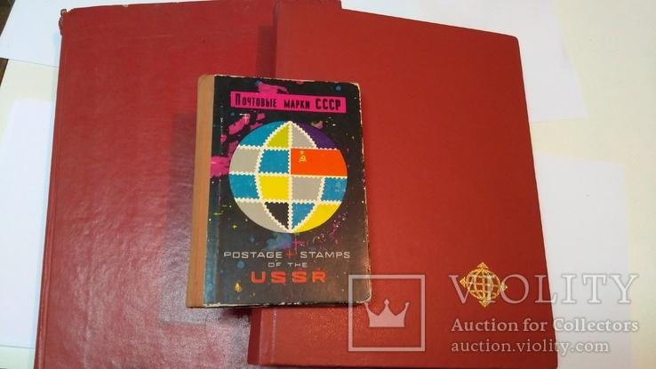 3 альбома с марками 911 шт