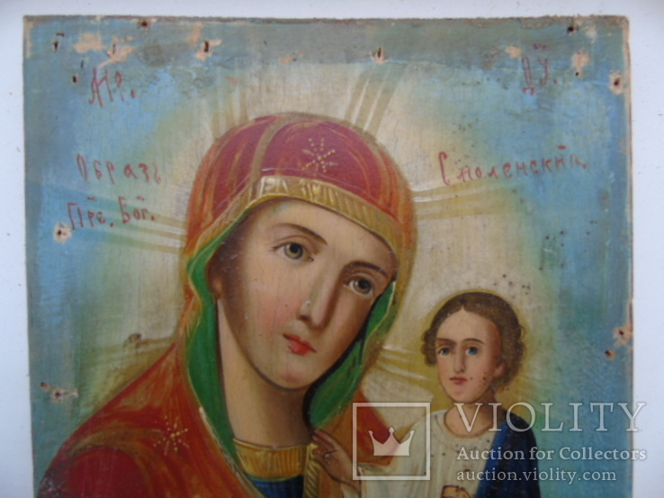 ИБМ Смоленская, фото №4