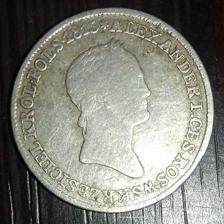 1 Один Злотый 1834 года IP ZLO POL С портретом