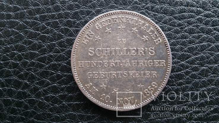 Таллер Германия Франфурт ''Юбилей Шиллера'' 1859 год.