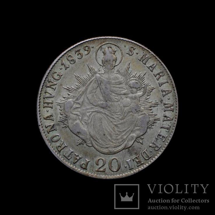 20 Крейцеров 1839 КВ, Австрия