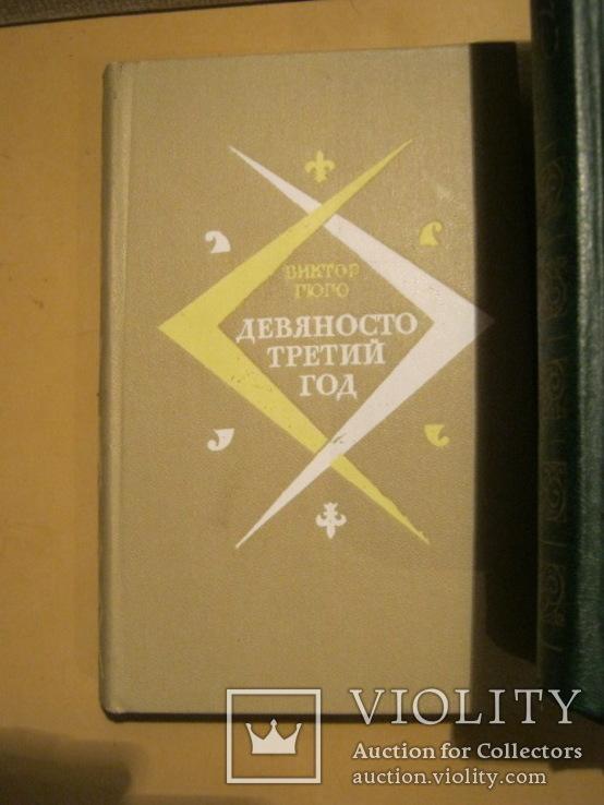 Книги разные 4шт., фото №6