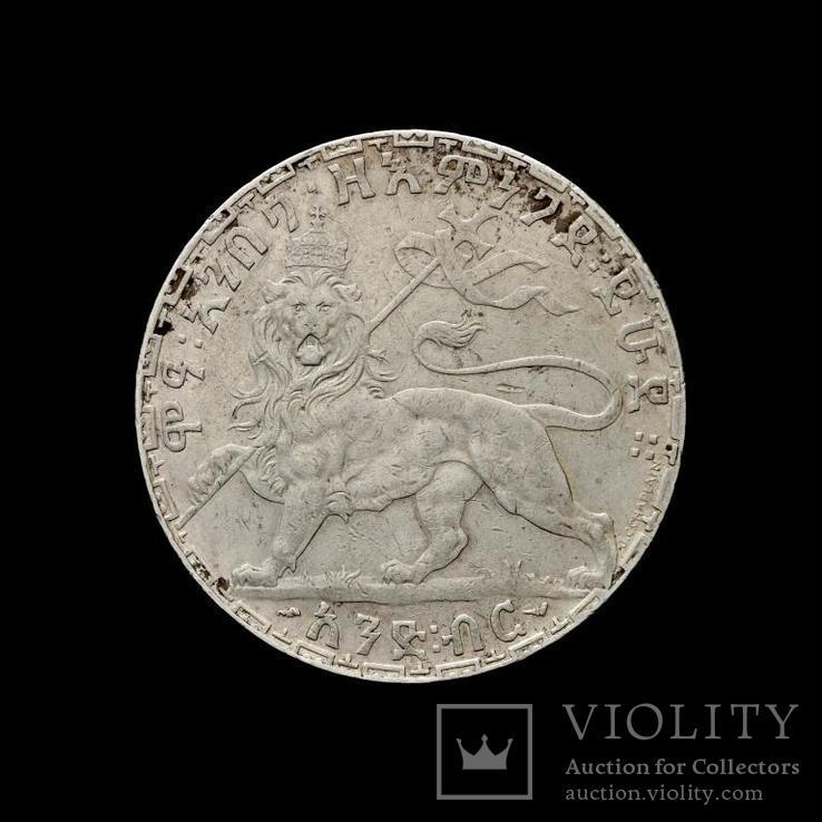 1 Бирр 1892 Менелик ІІ, Эфиопия