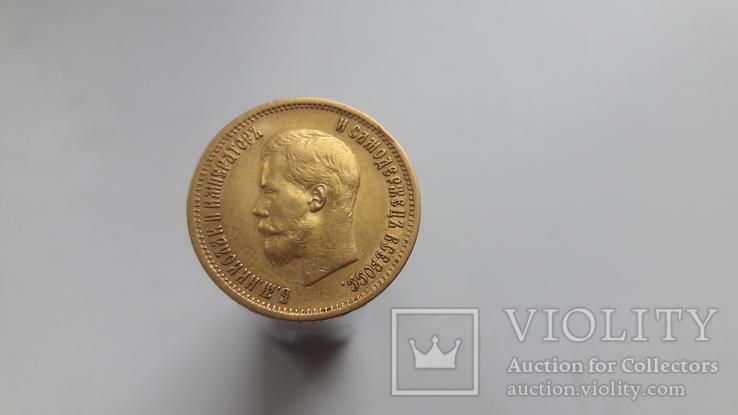 10 рублей 1899 А.Г