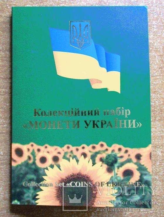 Набор монет Украины 2006 года