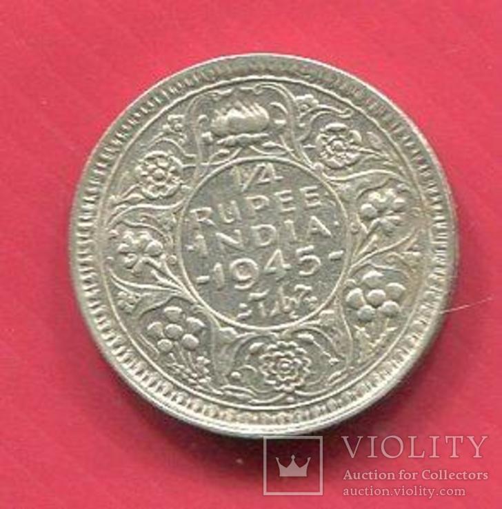 Британская Индия 1/4 рупии 1945 Георг VI