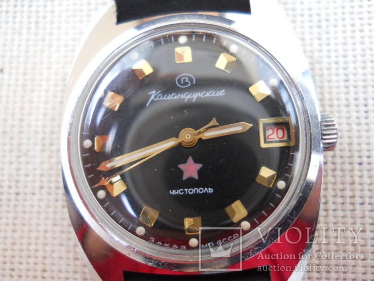 Часы Командирские Чистополь с ремешком ZULU