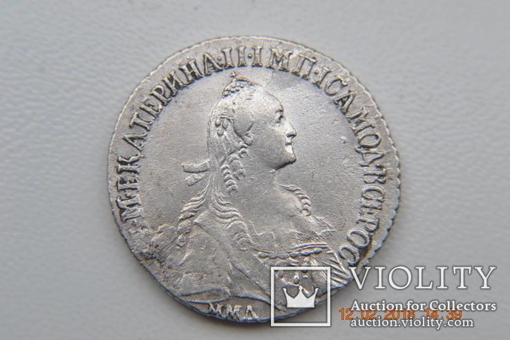 Полуполтинник 1768 года