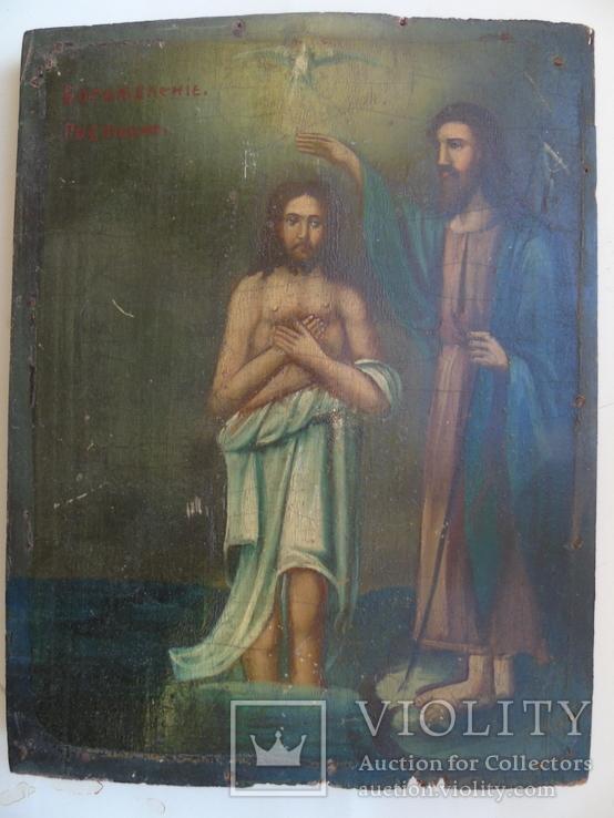 Богоявление. Крещение Господне., фото №2