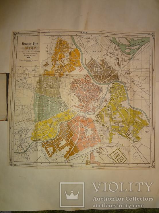 Цветной план Вены большого формата